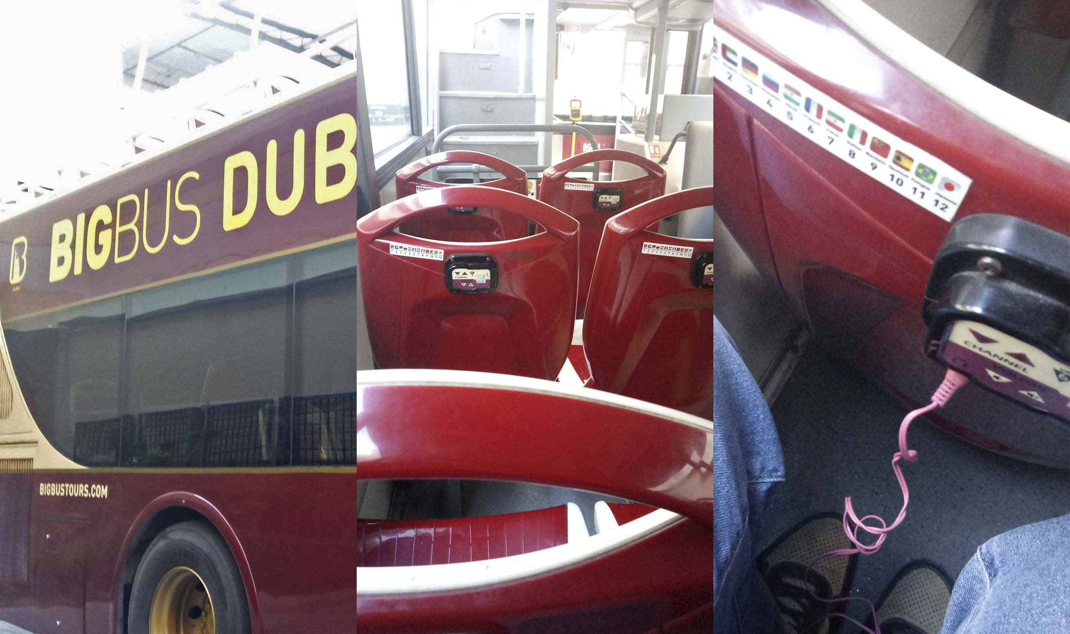 АудиоГид Big Bus Tours